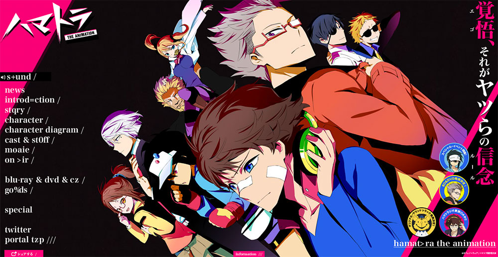 Hamatora Season 2 Announced pic