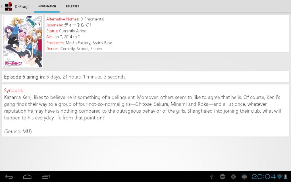 Haruhichan App D-Frag anime page