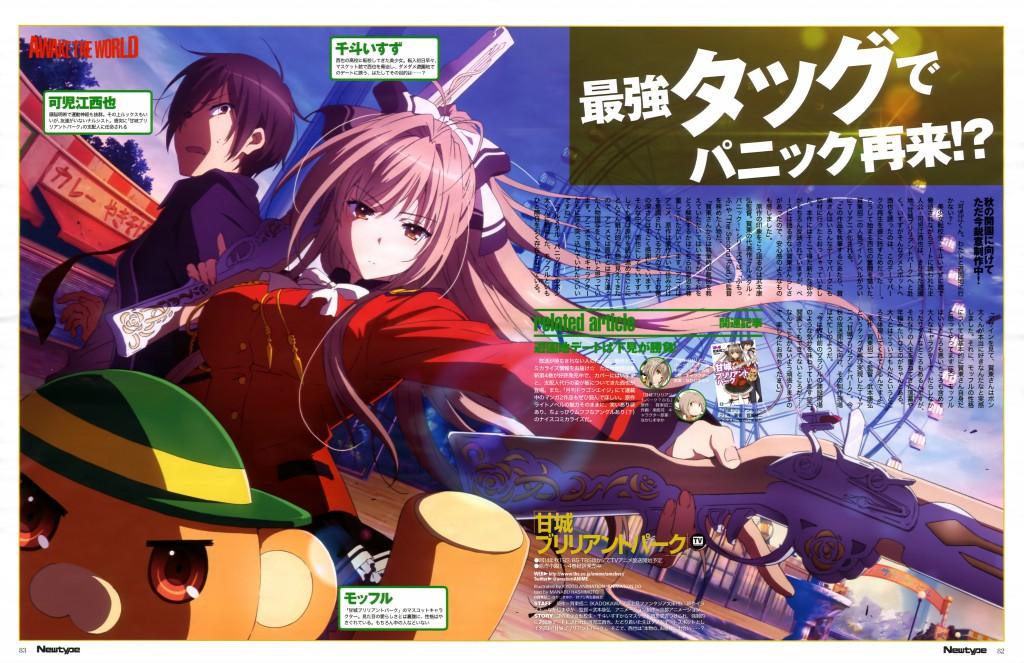 Haruhichan.com Amagi Brilliant Park Anime Visual amagi_brilliant_park bonta-kun gun kanie_seiya sento_isuzu