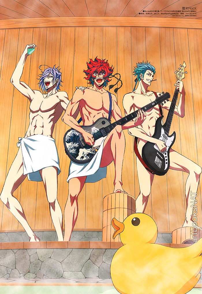 Haruhichan.com Animedia November 2014 posters Bakumatsu Rock anime poster Samurai Jam Bakumatsu Rock