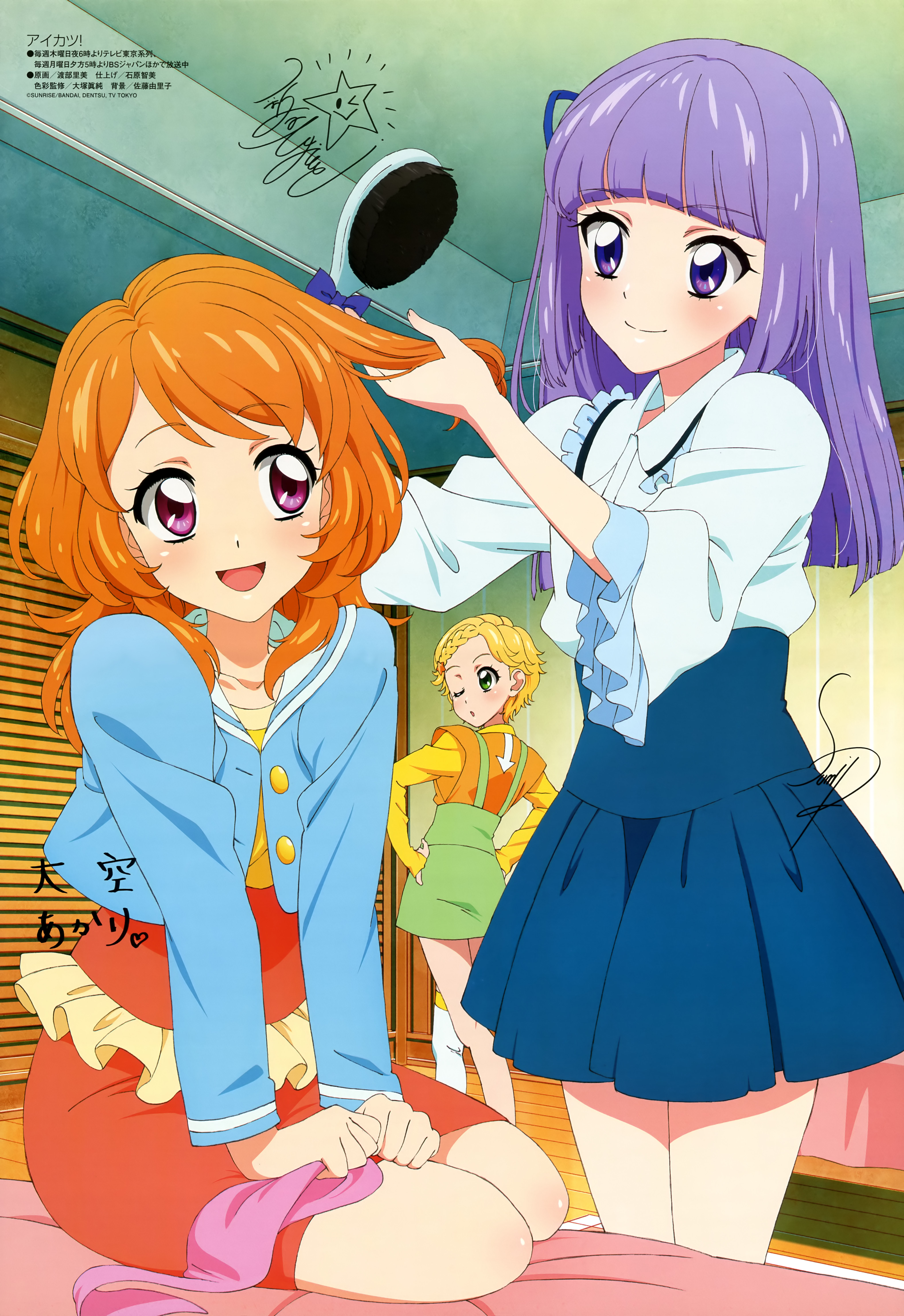 Haruhichan.com Animedia November 2014 posters aikatsu! autographed dress hikami_sumire oozora_akari shinjou_hinaki watanabe_satomi