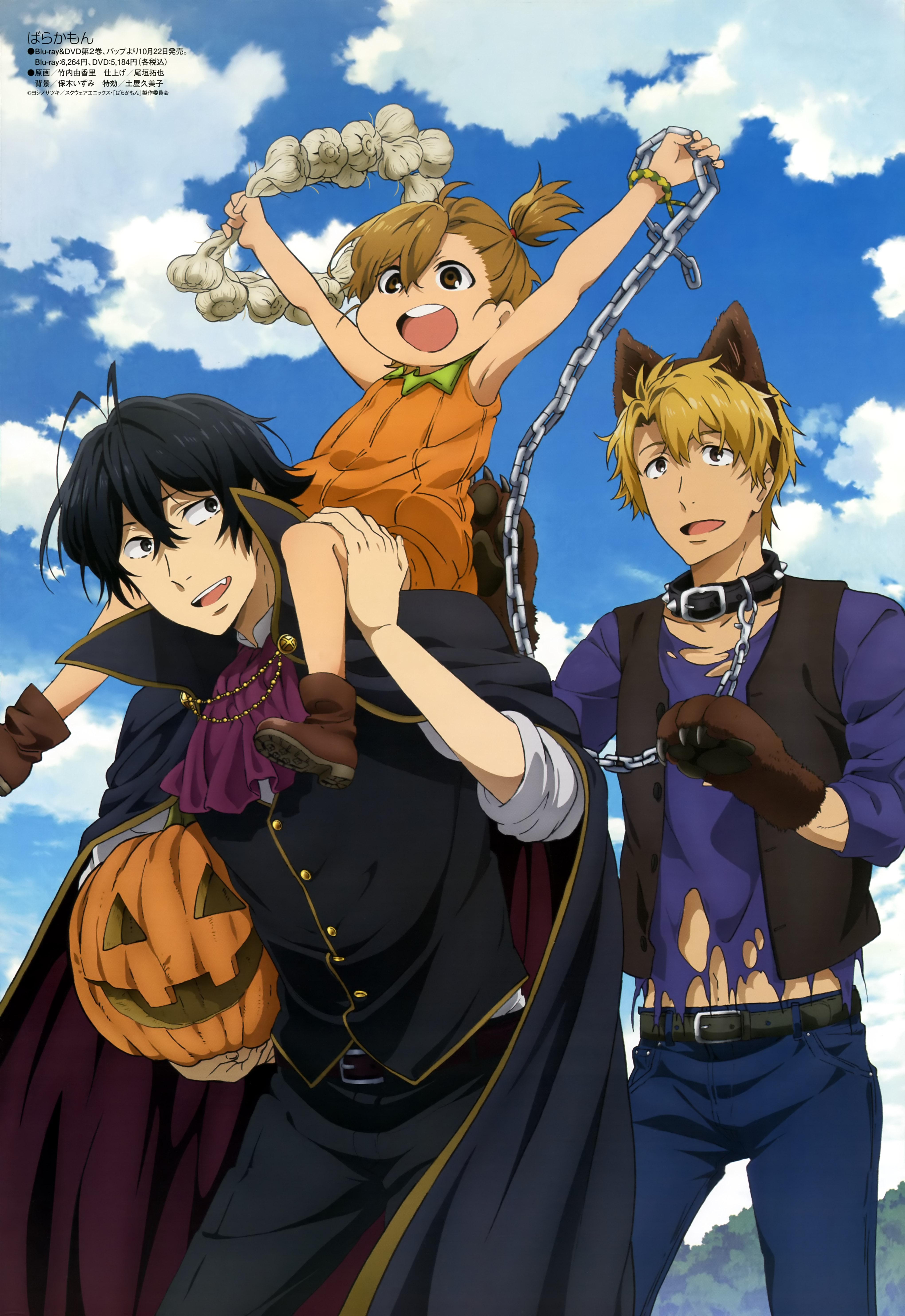 Haruhichan.com Animedia November 2014 posters barakamon halloween handa_seishuu kotoishi_naru takeuchi_yukari