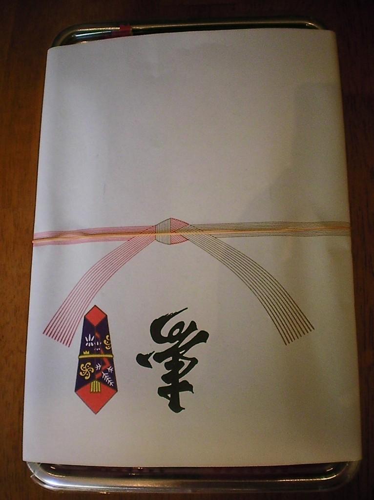 Haruhichan.com Jlist.com Dagashi Bento Pack