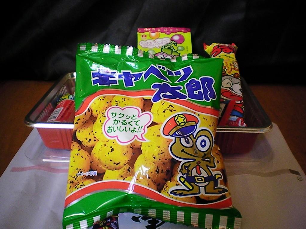 Haruhichan.com Jlist.com Dagashi Bento Pack Kyabetsu Tarou (Cabbage Tarou)