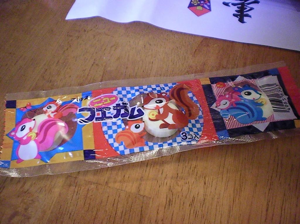 Haruhichan.com Jlist.com Dagashi Bento Pack (Shin) Fue Gomu [Flute Gum]