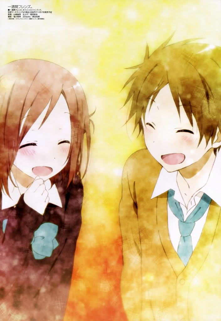 Haruhichan.com Megami MAGAZINE December 2014 anime posters isshuukan friends one week friends