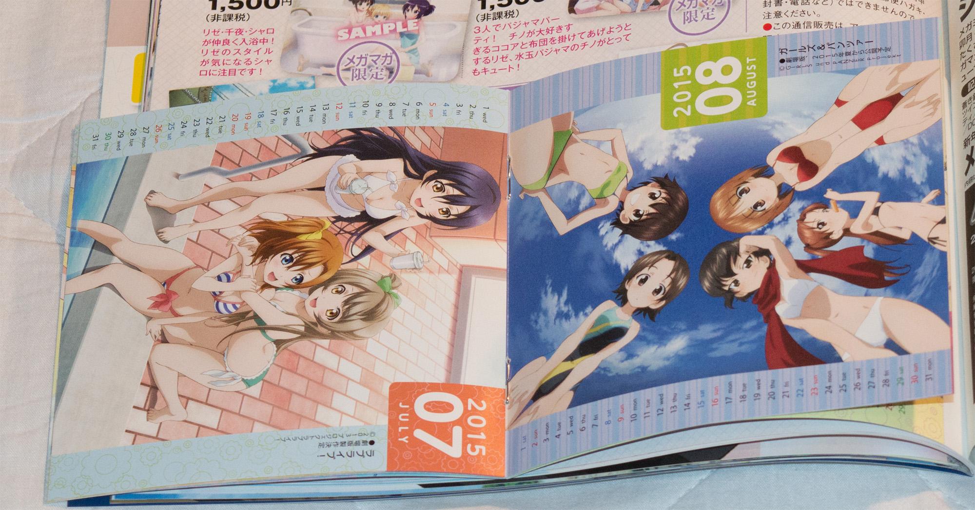 Haruhichan.com Megami MAGAZINE February 2015 anime Calendar 03