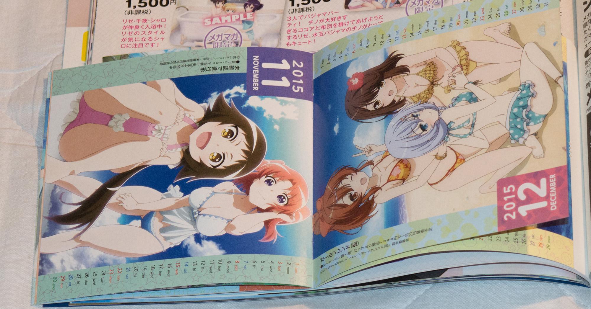 Haruhichan.com Megami MAGAZINE February 2015 anime Calendar 05