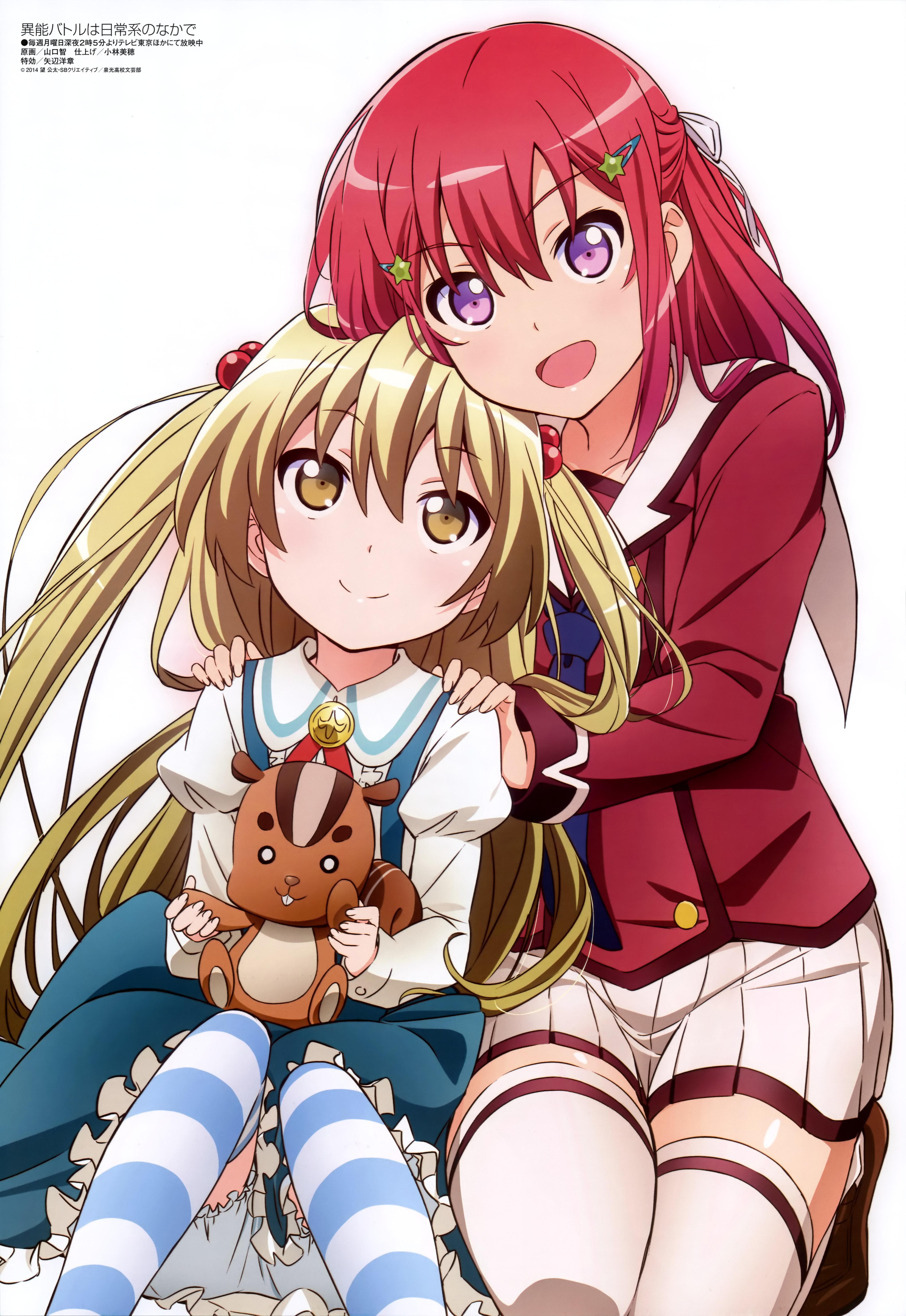 Haruhichan.com Megami MAGAZINE January 2015 anime posters bloomers dress himeki_chifuyu inou-battle_wa_nichijou-kei_no_naka_de kanzaki_tomoyo seifuku thighhighs yamaguchi_satoshi