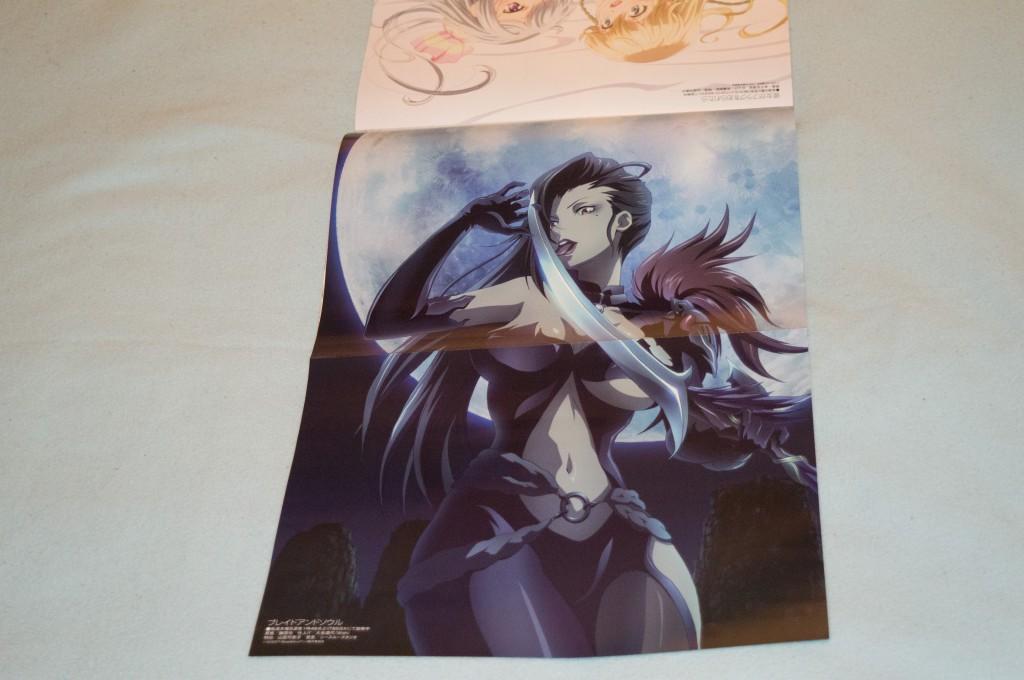 Haruhichan.com Megami MAGAZINE July 2014 posters blade_&_soul cleavage kamata_hitoshi ran_yu sword 2