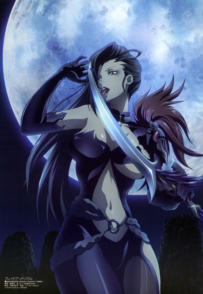 Haruhichan.com Megami MAGAZINE July 2014 posters blade_&_soul cleavage kamata_hitoshi ran_yu sword