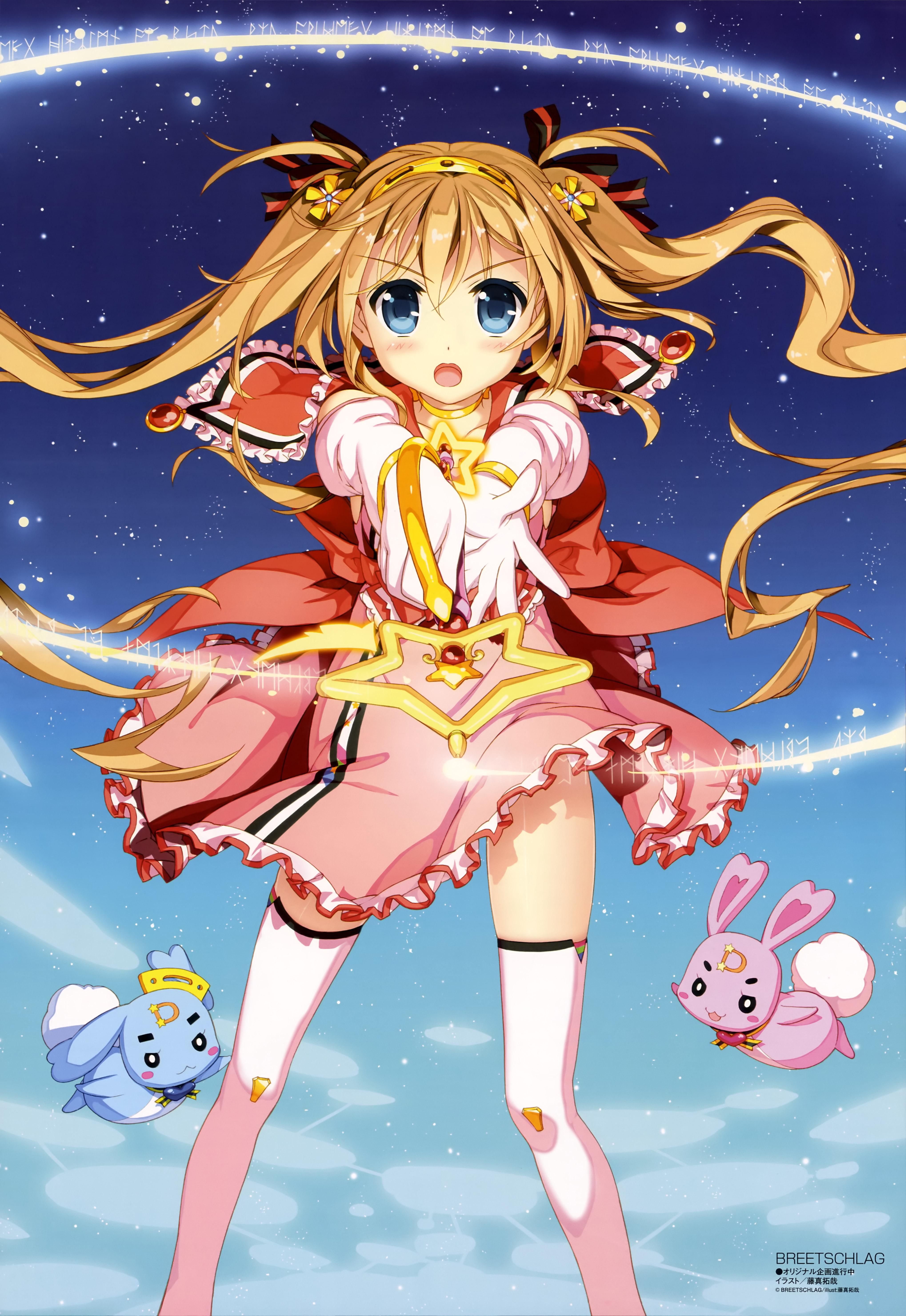 Haruhichan.com Megami MAGAZINE November 2014 posters breetschlag dress fujima_takuya thighhighs