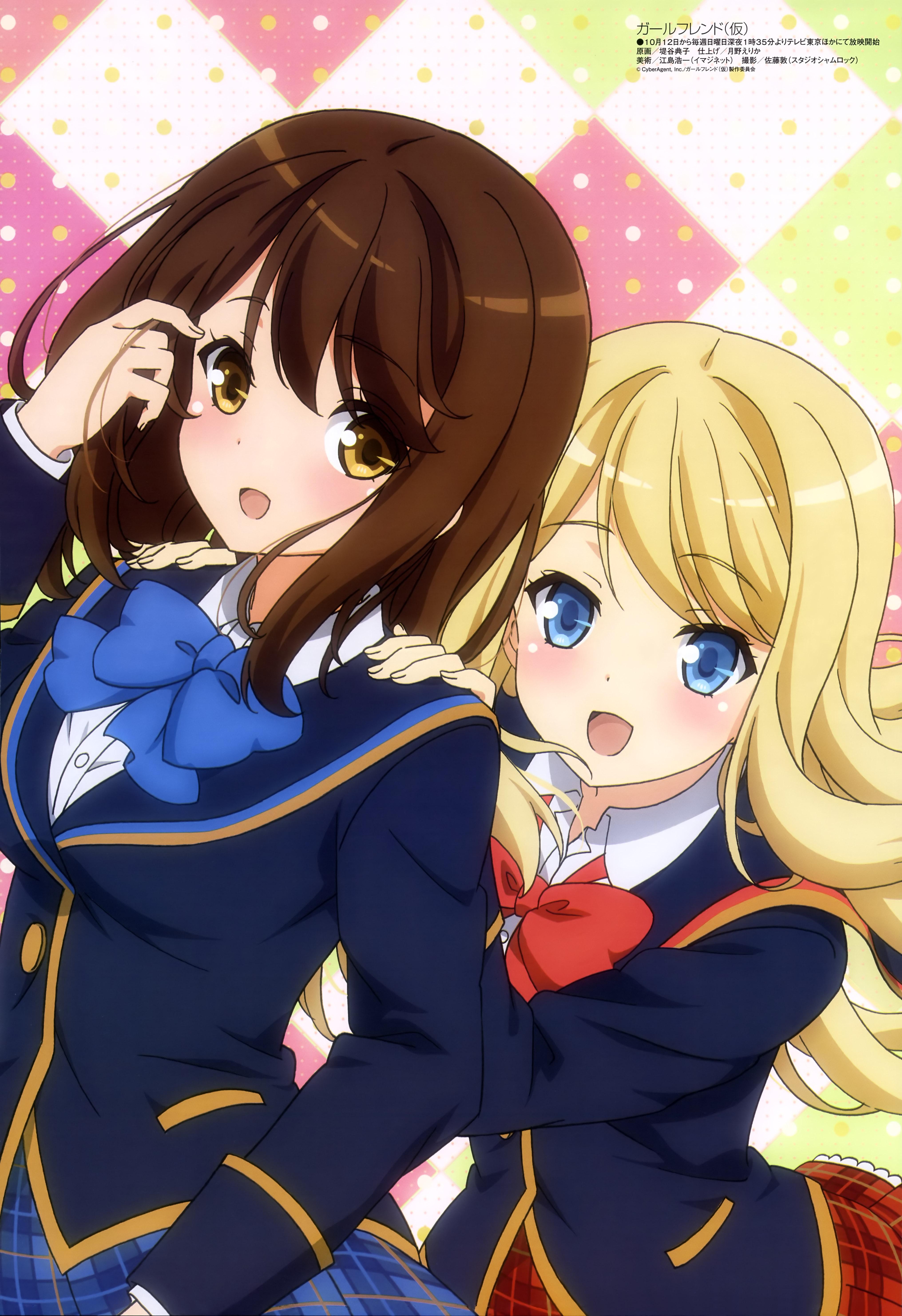 Haruhichan.com Megami MAGAZINE November 2014 posters chloe_lemaire girlfriend_(kari) seifuku shiina_kokomi tsutsumiya_noriko