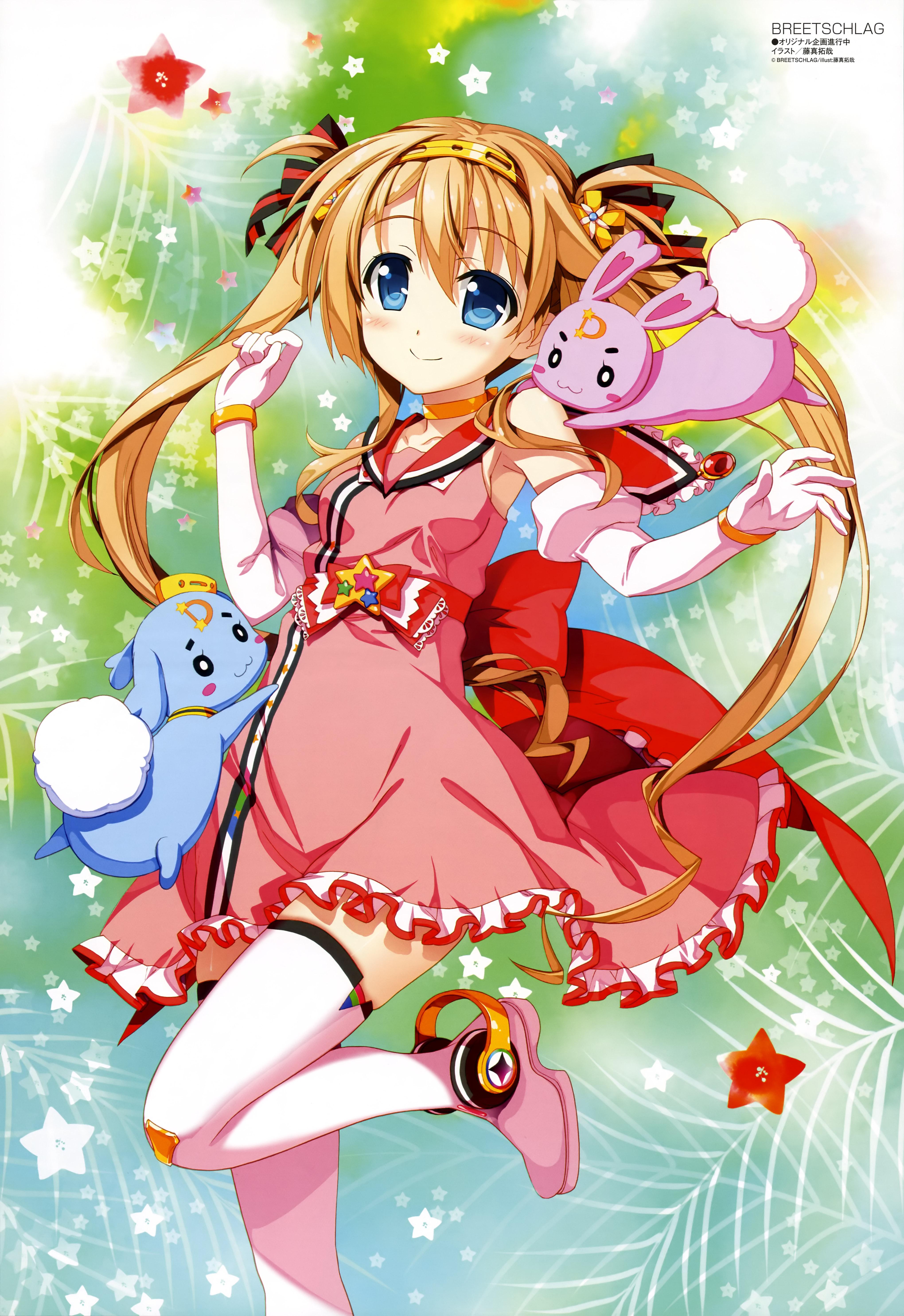 Haruhichan.com Megami MAGAZINE October 2014 posters breetschlag fujima_takuya rabbit thighhighs