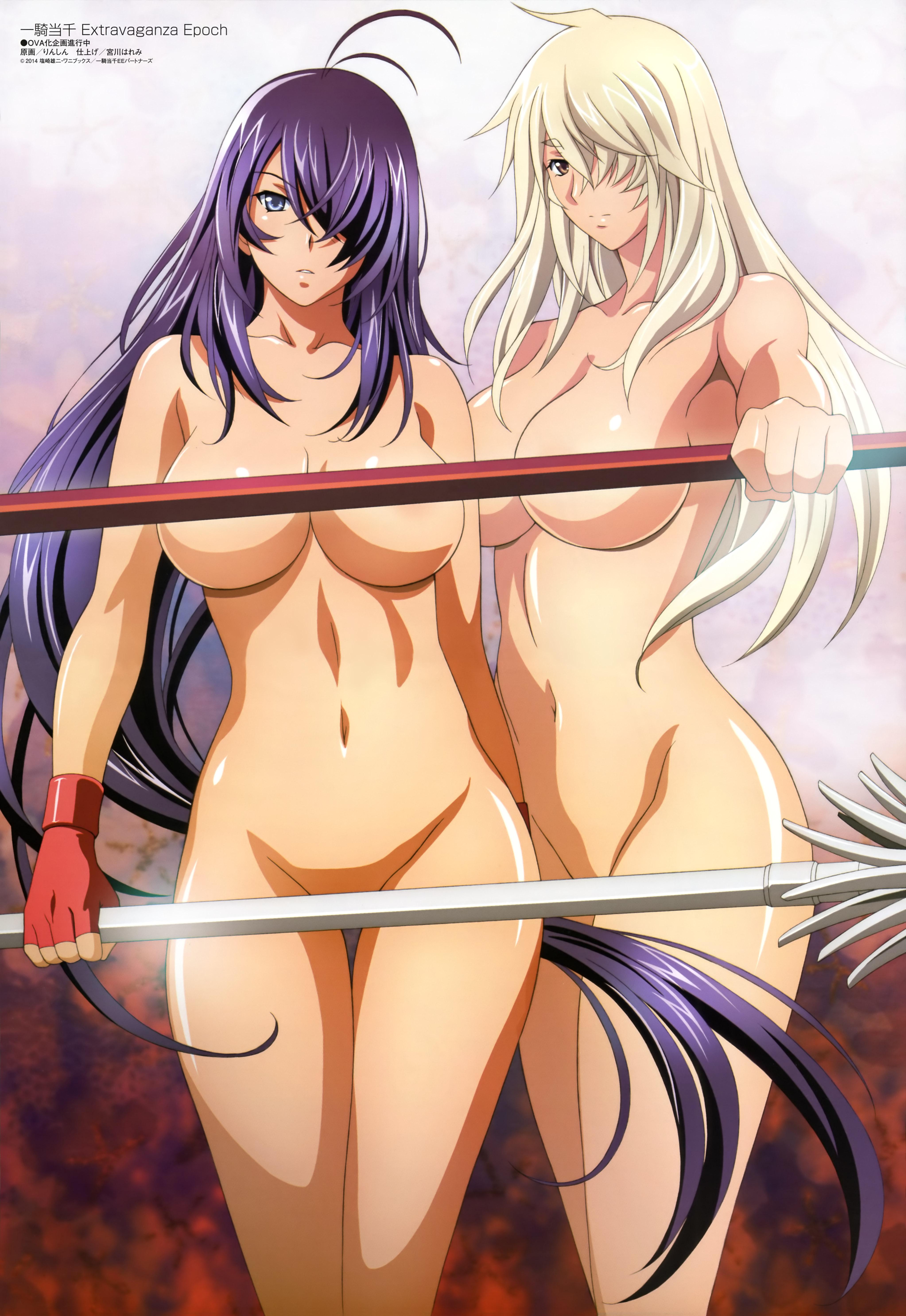 Haruhichan.com Megami MAGAZINE October 2014 posters ikkitousen kanu_unchou naked rin_sin weapon