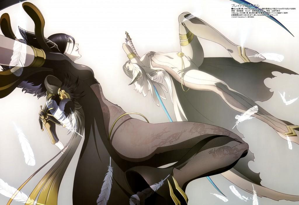 Haruhichan.com Megami MAGAZINE September 2014 posters blade_&_soul jin_varel nagata_eri sword tagme weapon