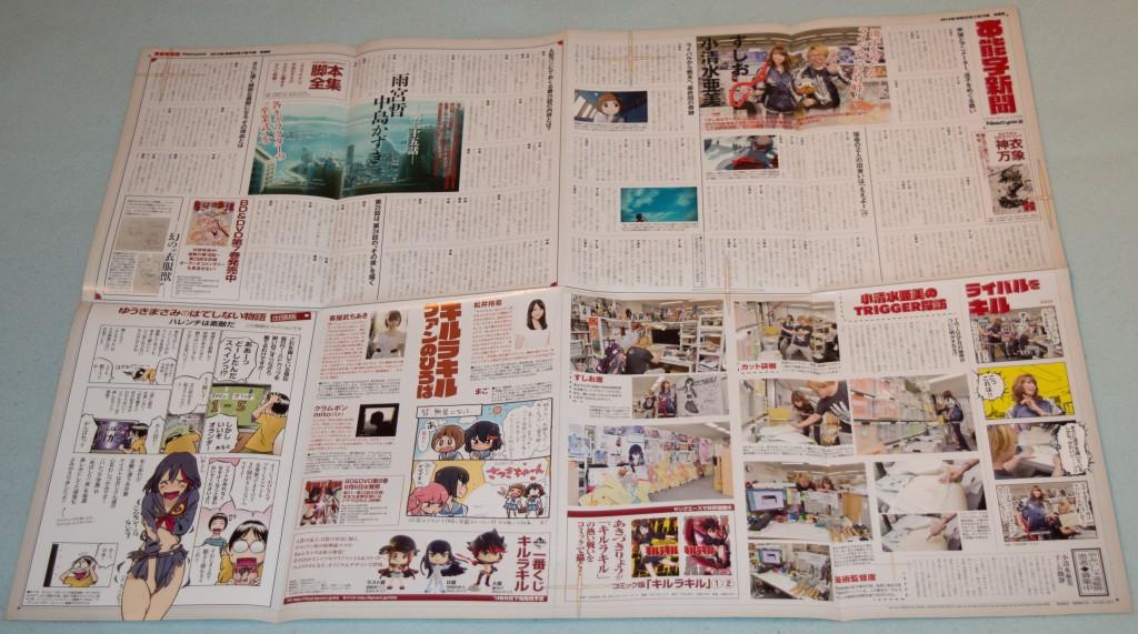 Haruhichan.com NewType August 2014 posters Kill la Kill KLK Episode 25 OVA Special 2