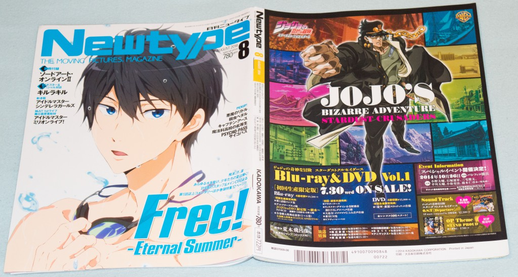 Haruhichan.com Newtype August 2014 Free! Jojo Cover and Back