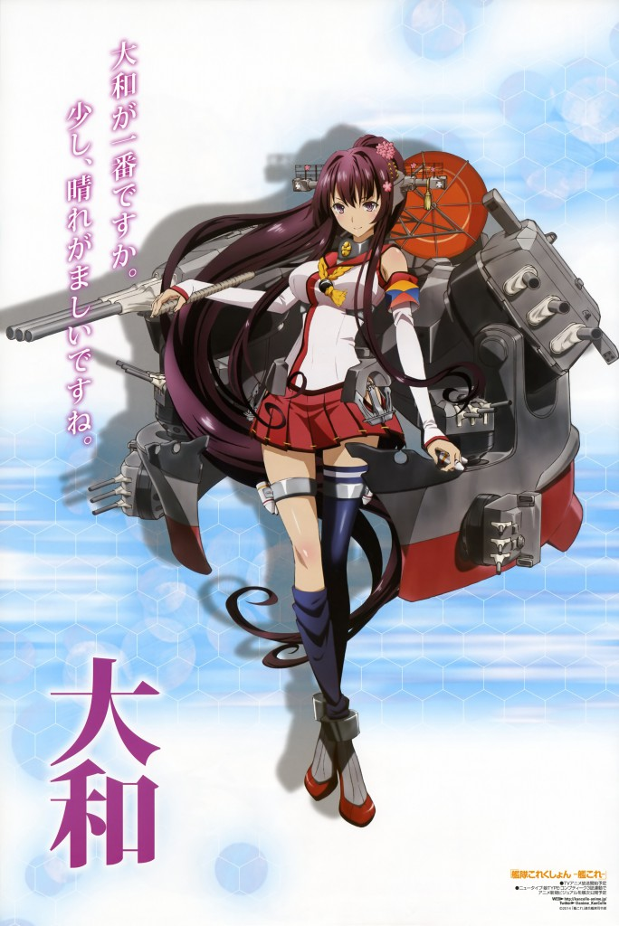 Haruhichan.com Newtype August 2014 posters anthropomorphization garter gun kantai_collection tagme thighhighs uniform yamato_(kancolle)
