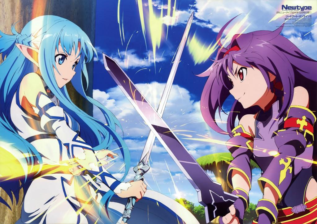 Haruhichan.com Newtype December 2014 posters Sword Art Online II Sword Art Online 2 poster Asuna Yuuki