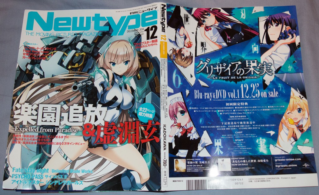 Haruhichan.com Newtype December 2014 posters cover and back