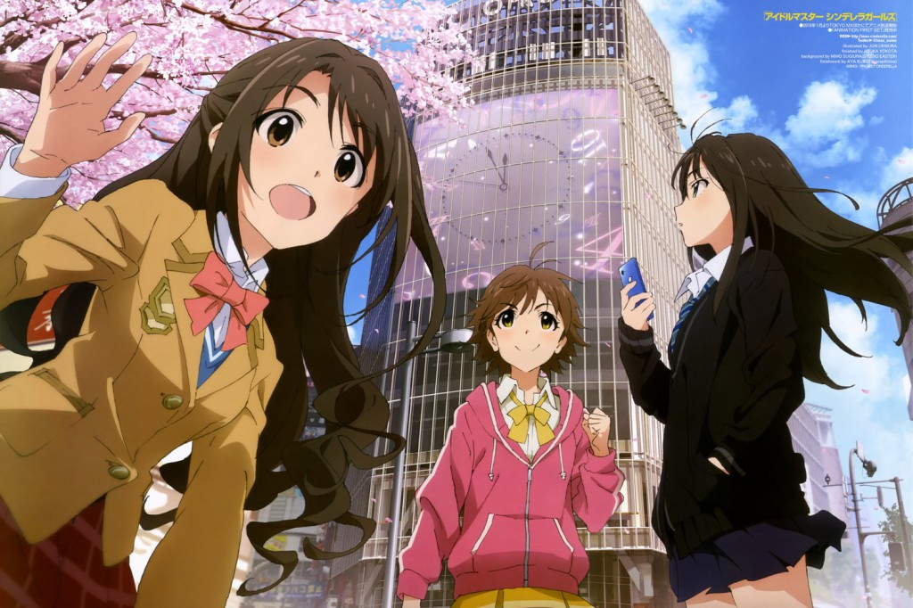Haruhichan.com Newtype December 2014 posters the idolm@ster cinderella girls the idolmaster anime poster