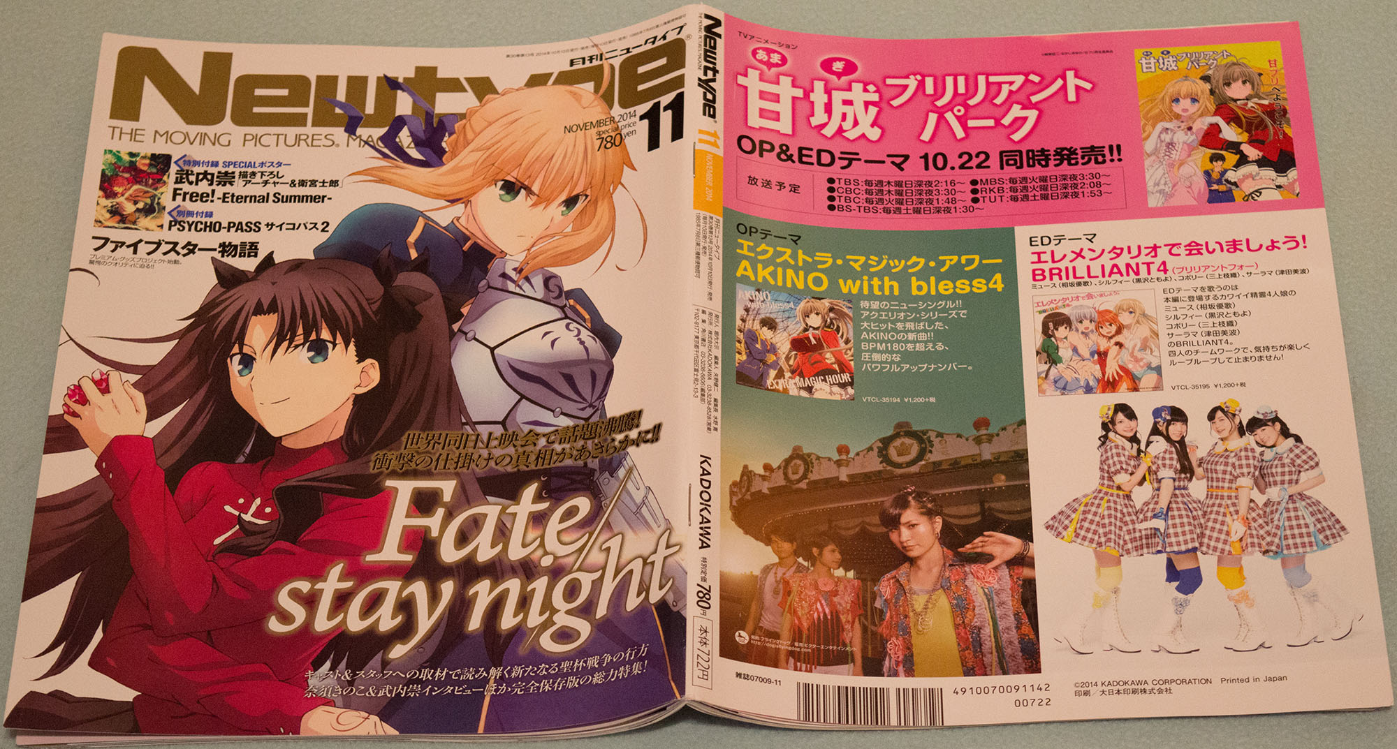 Haruhichan.com-Newtype-November-2014-Fate Stay Night 2014 unlimited blade works inou battle-Cover-and-Back