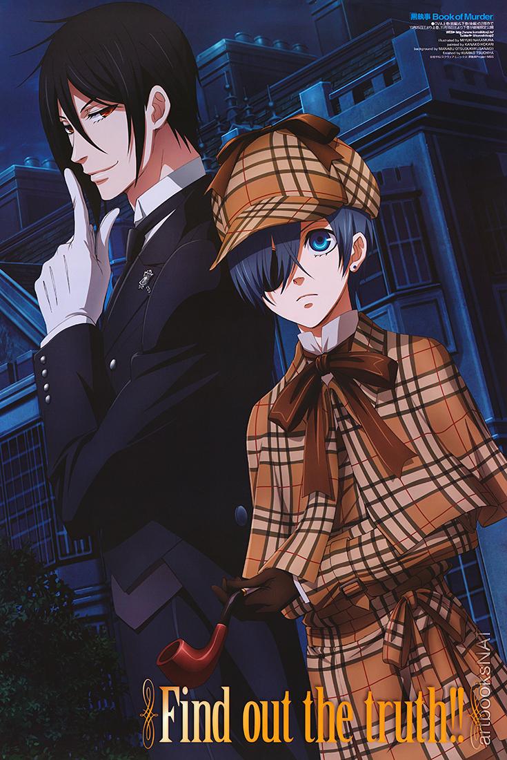 Haruhichan.com Newtype November 2014 posters Kuroshitsuji Book of Murder Black Butler Book of Murder anime poster