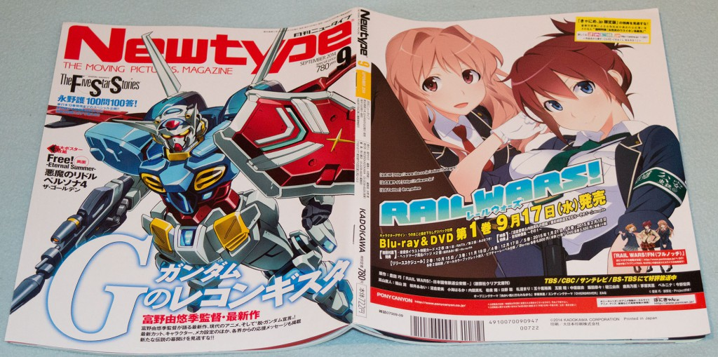 Haruhichan.com Newtype September 2014 cover and back