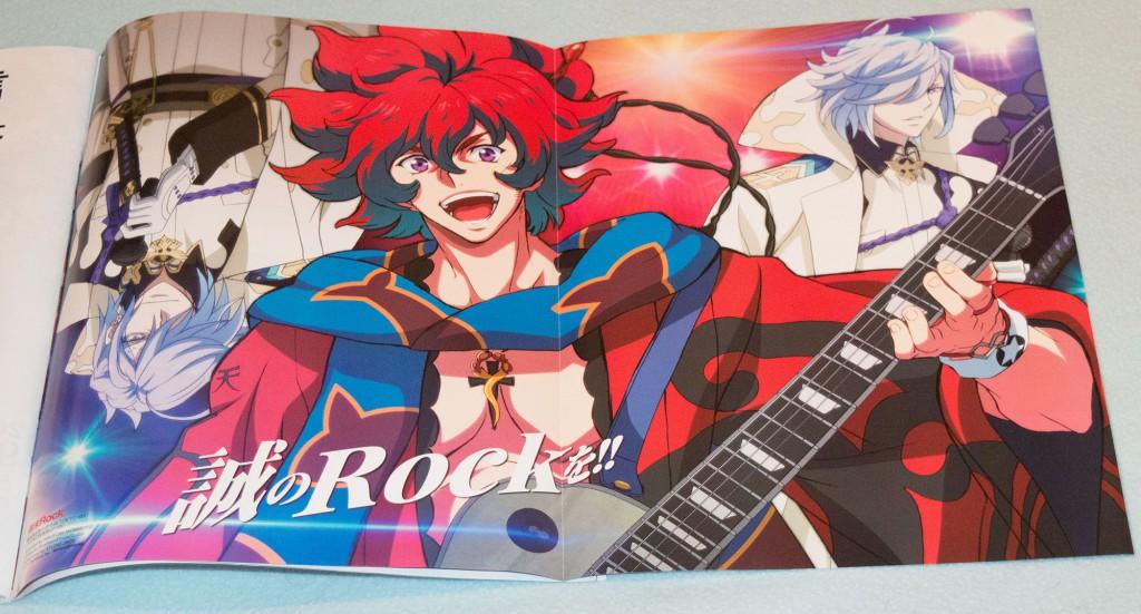 Haruhichan.com Newtype September 2014 posters Bakumatsu Rock Samurai Jam - Bakumatsu Rock 幕末Rock