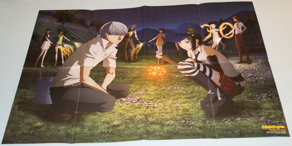 Haruhichan.com Newtype September 2014 posters Persona 4 The Golden Animation ペルソナ4 ザ・ゴールデンアニメーション P4GA