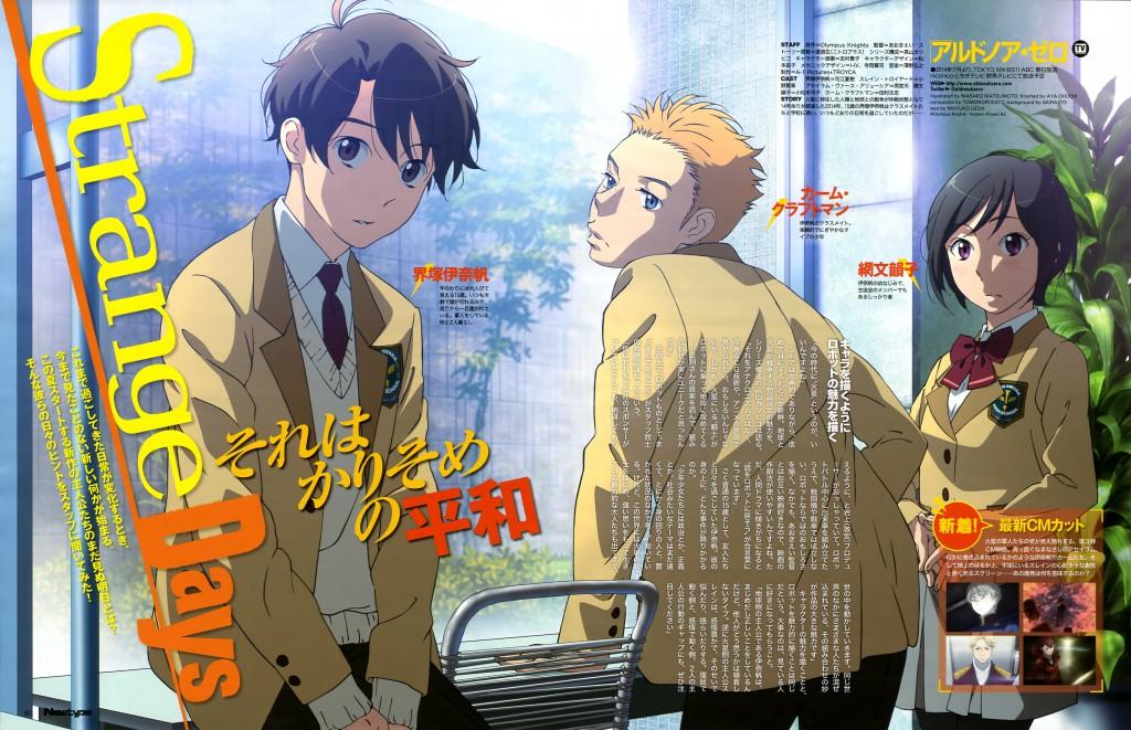 Haruhichan.com Newtype magazine July 2014 aldnoah.zero amifumi_inko calm_craftman kaizuka_inaho matsumoto_masako seifuku