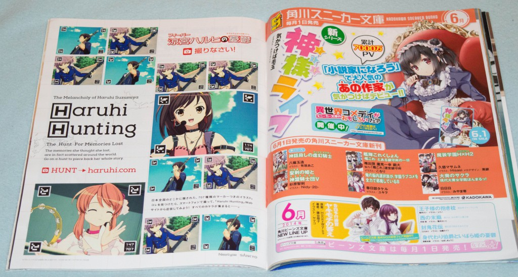 Haruhichan.com Newtype magazine July 2014 article Suzumiya Haruhi no Yuuutsu The Melancholy of Haruhi Suzumiya 1