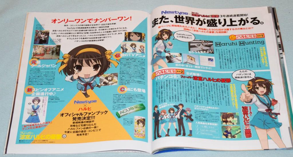Haruhichan.com Newtype magazine July 2014 article Suzumiya Haruhi no Yuuutsu The Melancholy of Haruhi Suzumiya 2