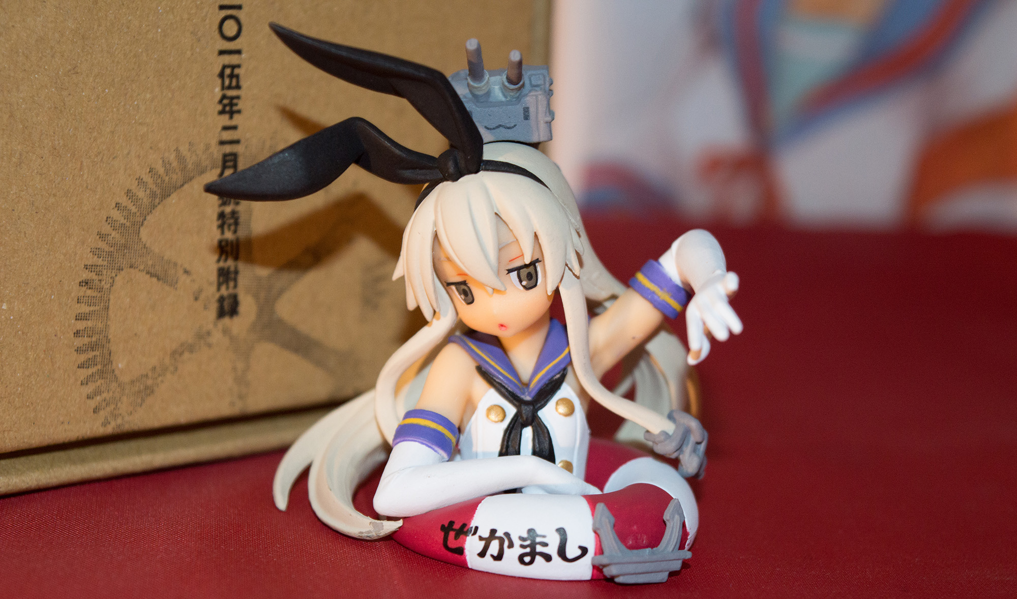 Haruhichan.com NyanType Magazine February 2015 anime Kantai Collection Shimakaze figure 3