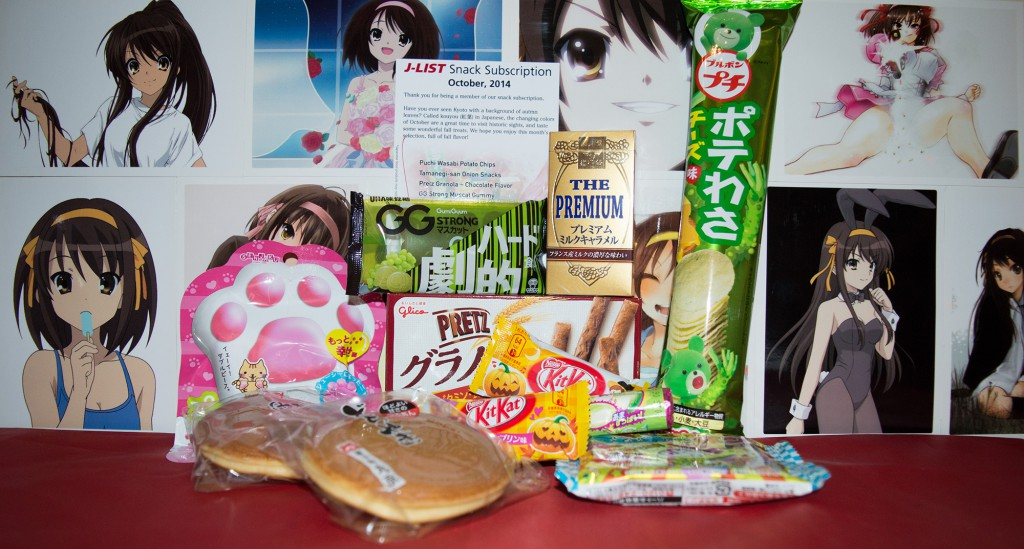Haruhichan.com-October-Japanese-Snack-Subscription-from-Jlist.com-Japanese-Candy 12