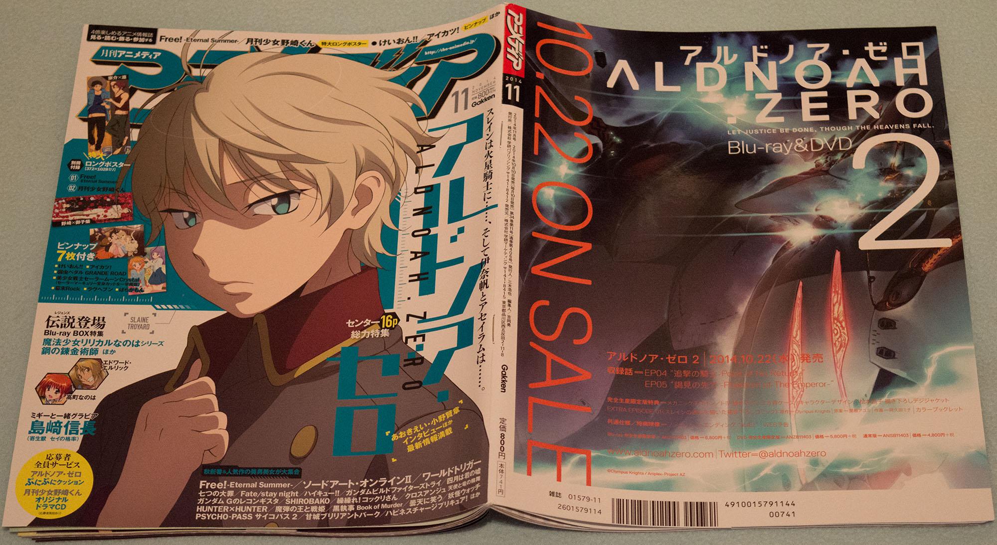 Haruhichan.com-animedia-November-2014 aldnoah zero 2 cover and back