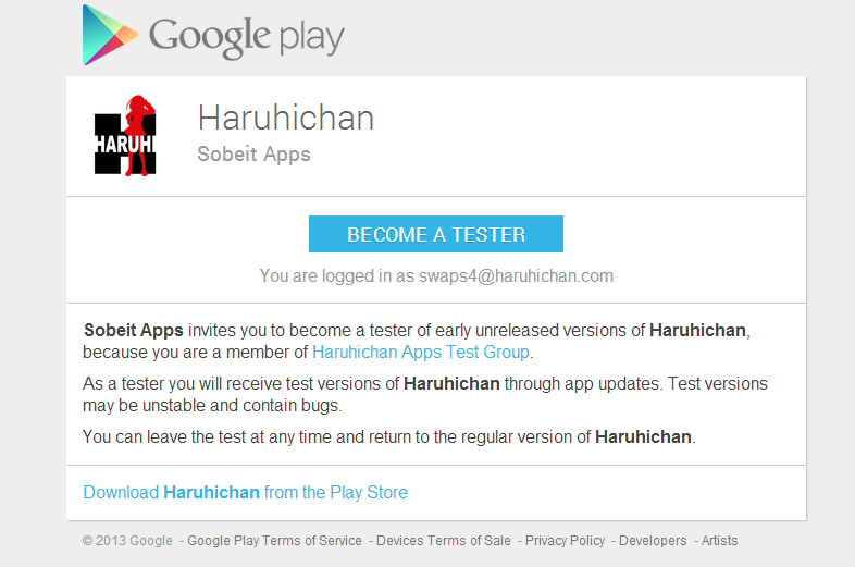 Haruhichan.com become an android tester