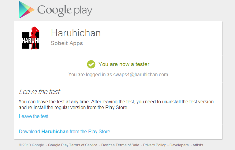 Haruhichan.com you are now a tester