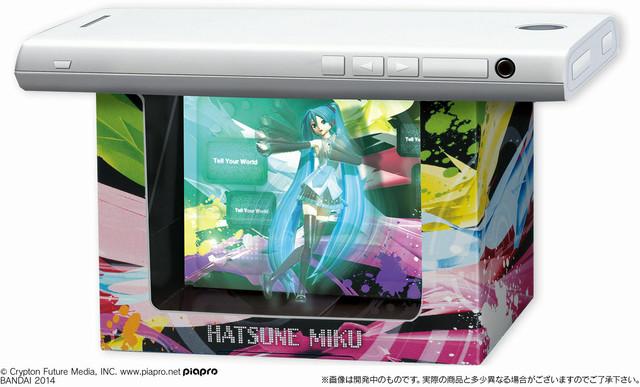 Hatsune Miku HAKO VISION toy haruhichan.com 2