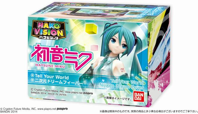 Hatsune Miku HAKO VISION toy haruhichan.com