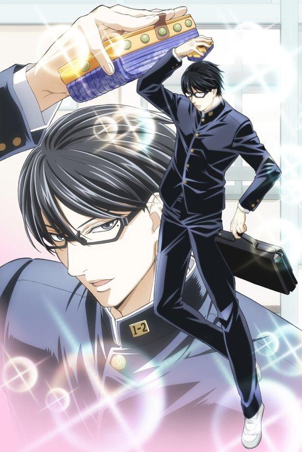 Haven't You Heard I'm Sakamoto Anime Visual