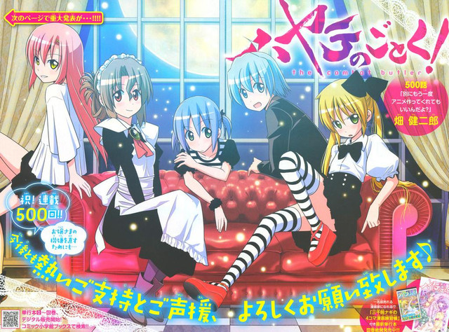 Hayate the Combat Butler Reaches 500th Chapter Milestone & Announces New Series 2