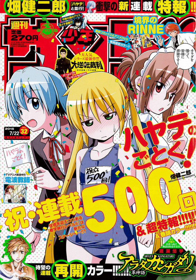 Hayate the Combat Butler Reaches 500th Chapter Milestone & Announces New Series