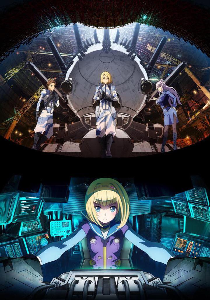 Heavy-Object-Anime-Visual-2