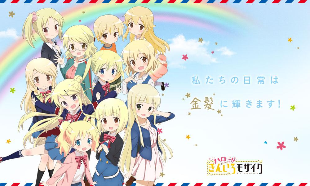 Hello!! Kiniro Mosaic Delayed Due to Production Error