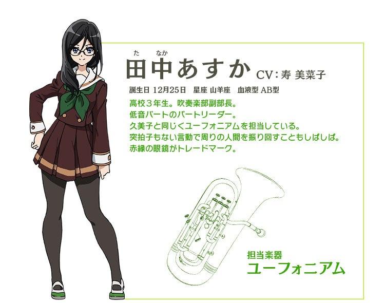 Hibike-Euphonium-Anime-Character-Design-Asuka-Tanaka