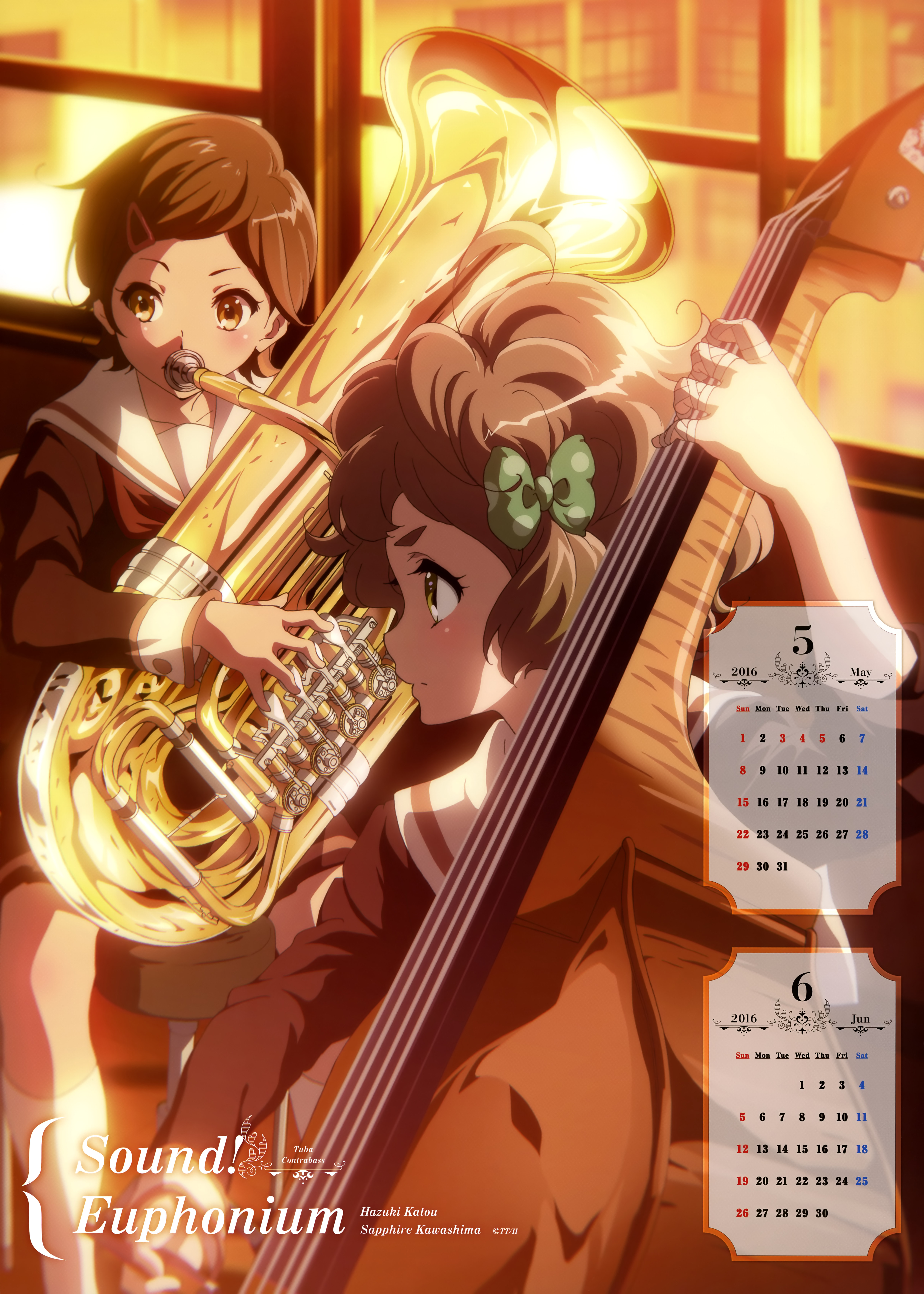 Hibike! Euphonium Anime calendar 2016 0003
