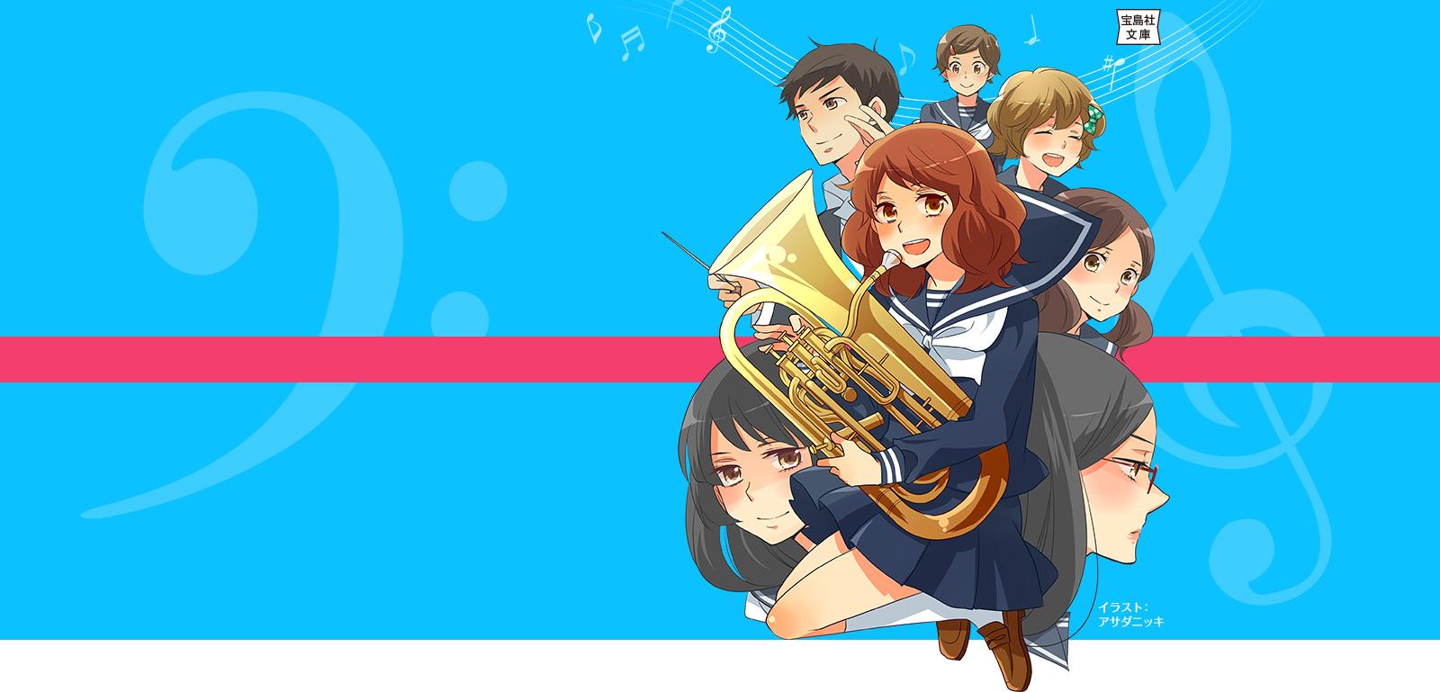 Hibike! Euphonium Kitauji Koukou Suisougaku-bu e Youkoso anime visual Haruhichan.com Sound! Euphonium anime visual