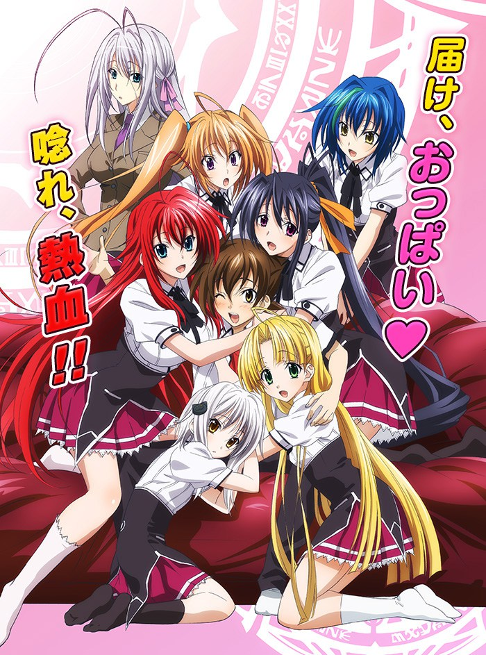 high-school-dxd-born-visual-02